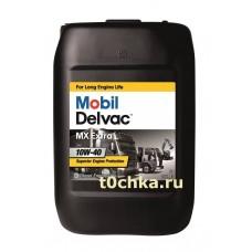MOBIL Delvac MX ЕХTRA 10W40, 20 л