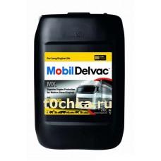 MOBIL Delvac MX 15W-40 20 л