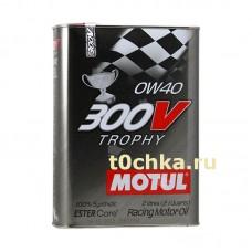 Motul 300V Trophy 0W-40, 2 л
