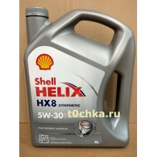 Shell HELIX HX8 Synthetic 5W-30, 4 л