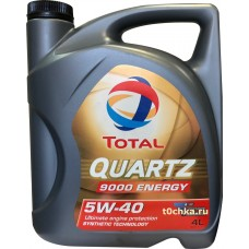 TOTAL Quartz 9000 Energy 5W40, 4 л
