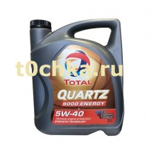 TOTAL Quartz 9000 Energy 5W40, 5 л